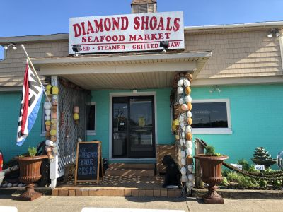 Diamond Shoals Restaurant photo
